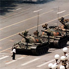 Video: Tiananmen Square