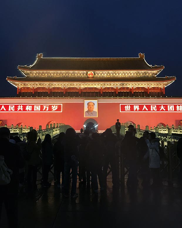 The entrance to The Forbidden City