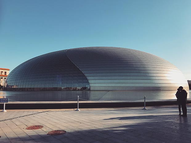 The National Centre for the Performing Arts in Beijing